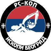 iskop mini bagerom Beograd